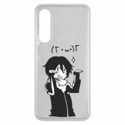 Чехол для Xiaomi Mi9 SE Yato smile