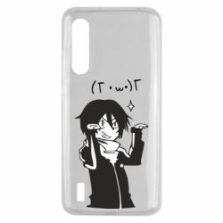 Чехол для Xiaomi Mi9 Lite Yato smile