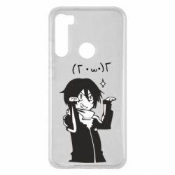Чехол для Xiaomi Redmi Note 8 Yato smile
