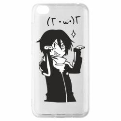 Чехол для Xiaomi Redmi Go Yato smile