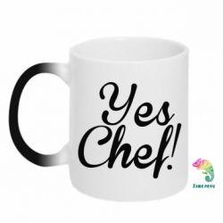 Кружка-хамелеон Yes, Chef!