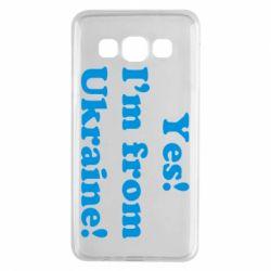 Чехол для Samsung A3 2015 Yes, I'm from Ukraine - FatLine