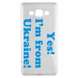 Чехол для Samsung A5 2015 Yes, I'm from Ukraine - FatLine