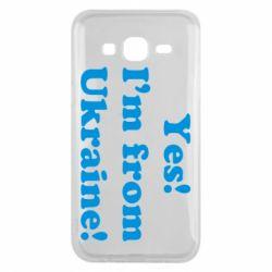 Чехол для Samsung J5 2015 Yes, I'm from Ukraine - FatLine