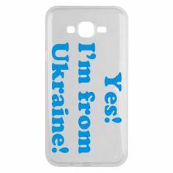 Чехол для Samsung J7 2015 Yes, I'm from Ukraine - FatLine