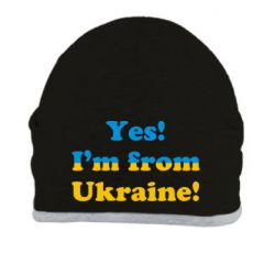 Шапка Yes, I'm from Ukraine