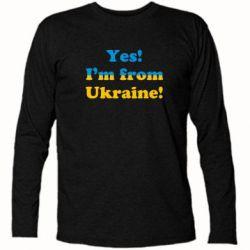Футболка с длинным рукавом Yes, I'm from Ukraine - FatLine