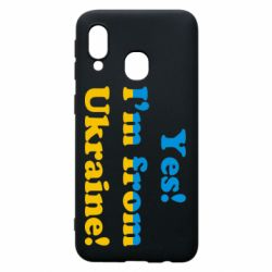 Чохол для Samsung A40 Yes, i'm from Ukraine