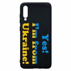 Чохол для Samsung A70 Yes, i'm from Ukraine