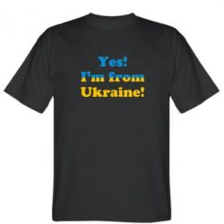 Мужская футболка Yes, I'm from Ukraine - FatLine
