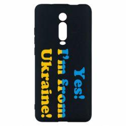 Чехол для Xiaomi Mi9T Yes, I'm from Ukraine