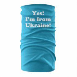 Бандана-труба Yes, i'm from Ukraine