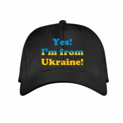 Детская кепка Yes, I'm from Ukraine - FatLine