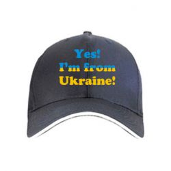 Кепка Yes, I'm from Ukraine