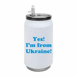 Термобанка 350ml Yes, i'm from Ukraine