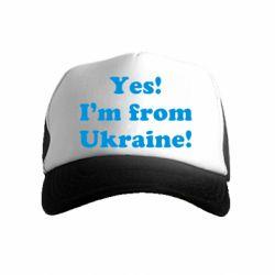 Детская кепка-тракер Yes, I'm from Ukraine