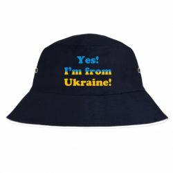 Панама Yes, I'm from Ukraine