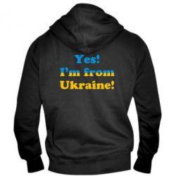 Мужская толстовка на молнии Yes, I'm from Ukraine - FatLine