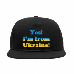 Снепбек Yes, I'm from Ukraine