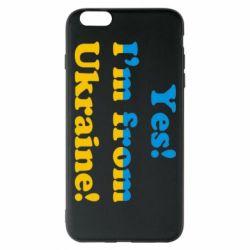 Чехол для iPhone 6 Plus/6S Plus Yes, I'm from Ukraine