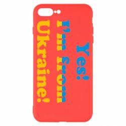 Чехол для iPhone 7 Plus Yes, I'm from Ukraine