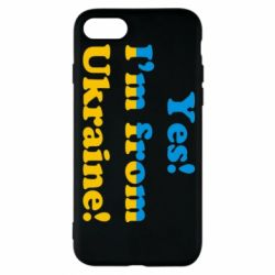 Чехол для iPhone 8 Yes, I'm from Ukraine - FatLine
