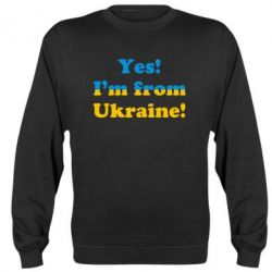 Реглан (свитшот) Yes, I'm from Ukraine - FatLine