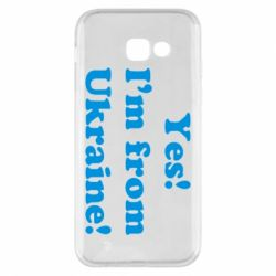 Чехол для Samsung A5 2017 Yes, I'm from Ukraine - FatLine