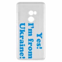 Чехол для Xiaomi Mi Mix 2 Yes, I'm from Ukraine - FatLine