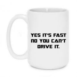 Кружка 420ml Yes it's fast no you can't drive it