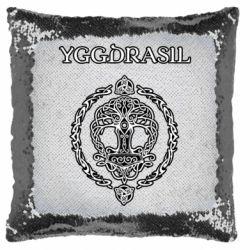 Подушка-хамелеон Yggdrasil