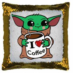 Подушка-хамелеон Yoda and a mug with the inscription I love coffee
