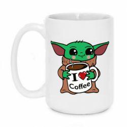 Кружка 420ml Yoda and a mug with the inscription I love coffee