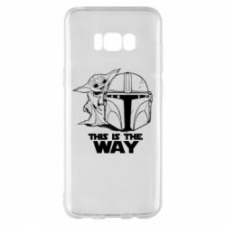 Чехол для Samsung S8+ Yoda and Mandalore Helmet