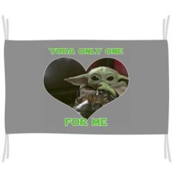 Флаг Yoda only one for my