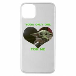 Чехол для iPhone 11 Pro Max Yoda only one for my