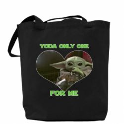 Сумка Yoda only one for my