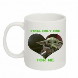 Кружка 320ml Yoda only one for my