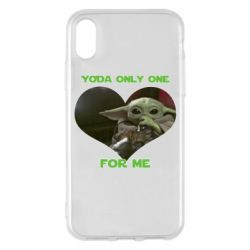 Чехол для iPhone X/Xs Yoda only one for my