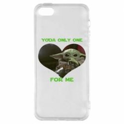 Чехол для iPhone5/5S/SE Yoda only one for my