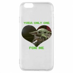 Чехол для iPhone 6/6S Yoda only one for my