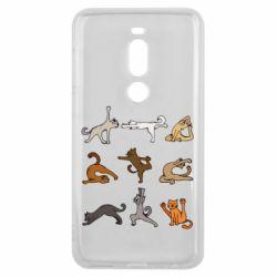 Чохол для Meizu V8 Pro Yoga cats - FatLine