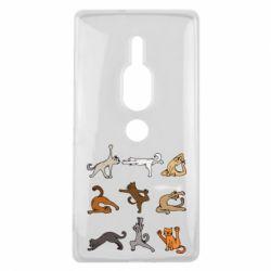 Чохол для Sony Xperia XZ2 Premium Yoga cats - FatLine