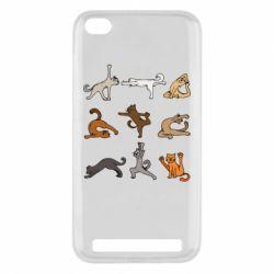 Чохол для Xiaomi Redmi 5a Yoga cats - FatLine