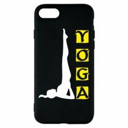 Чехол для iPhone 7 Yoga