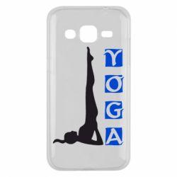 Чехол для Samsung J2 2015 Yoga