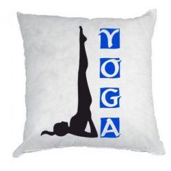 Подушка Yoga - FatLine