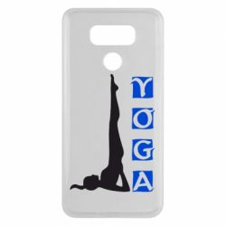 Чехол для LG G6 Yoga - FatLine