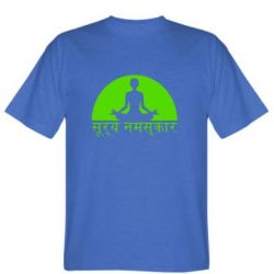 Мужская футболка Йога - FatLine