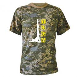 Камуфляжная футболка Yoga - FatLine